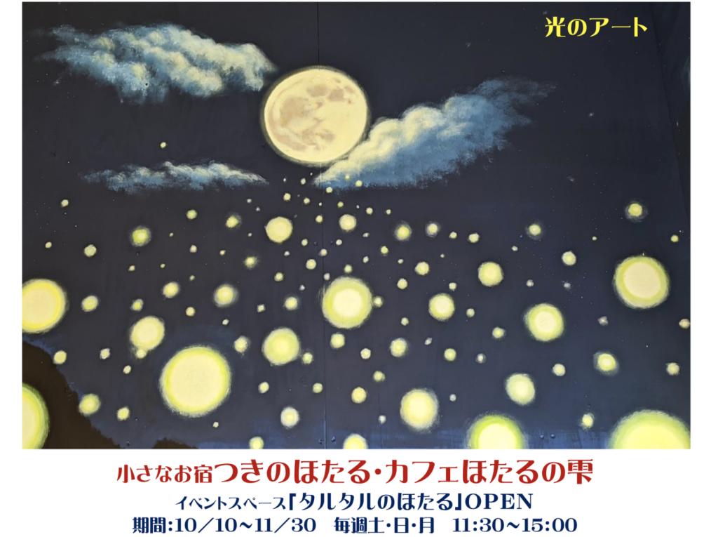 スクリーンショット 2020-09-27 22.42.45